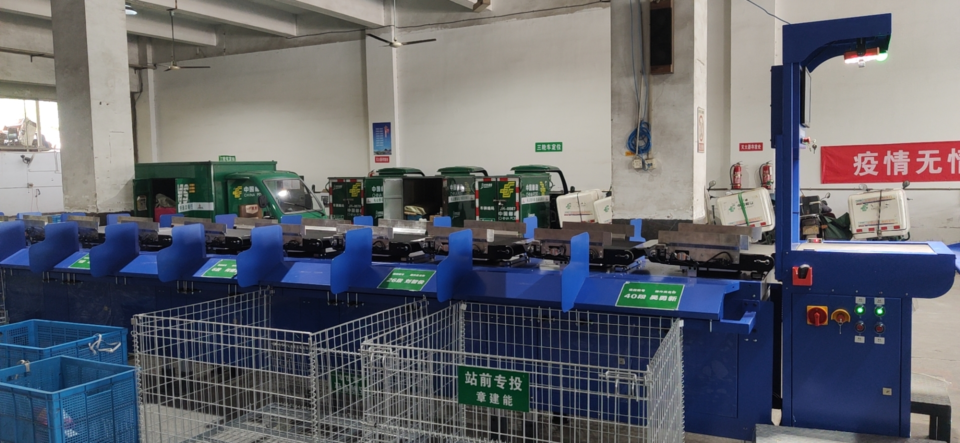 Confirmware Linear rotary sorter,new arrival to hit the market!